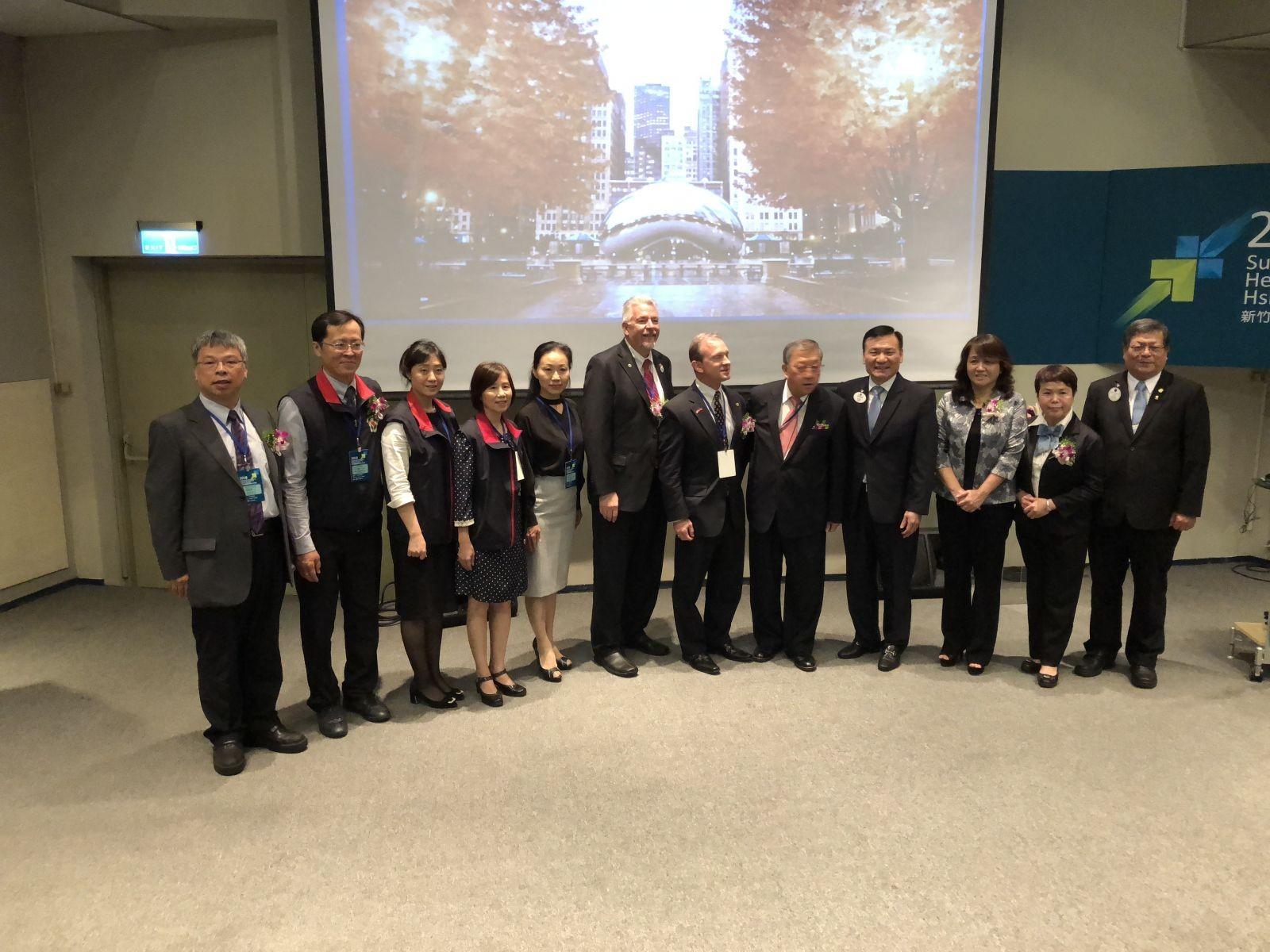 達成慈善基金會受邀參加「2018新竹縣國際健康智慧城市高峰會」